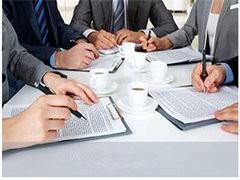 宣城公司注册 代理记账工商变更 营业执照办理许可证办理