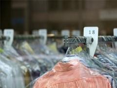 黄石服装定制皮具护理箱包改制专业西装服饰皮具箱包服务公司
