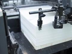 威海嵛涵彩印承接纸类印刷,免费设计送货