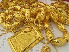 武夷山黄金回收,专业回收黄金铂金钻石金条金币金元宝