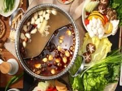 重慶火鍋,小面