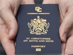 保加利亚护照,低,6个月获批直接入籍欧洲发达国家