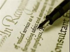 池州本地翻译公司 证件翻译盖章 护照翻译盖章 包邮