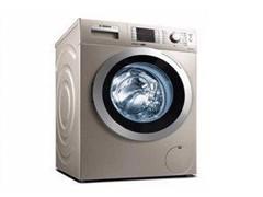 帝都洗衣机24小时服务电话