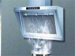 万和油烟机24小时服务热线