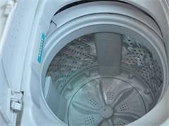 洗衣機轉讓