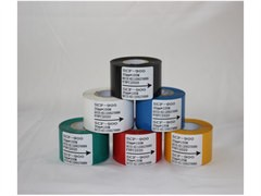 漳州不干胶印刷-质量可靠不干胶印刷-不干胶印刷公司