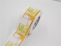 汉川复印 彩印 彩色复印 打印 工程图复印 装订