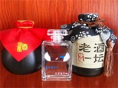 贵州怀義酒厂53 酱香白酒窖泥封藏大曲发酵整箱批发