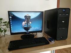 全新高配电脑主机