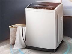 小天鹅全自动洗衣机4.5 500元