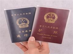 上海骐偲公司专业办理澳大利亚新西兰签证转移新护照
