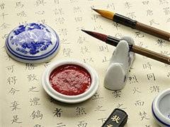 福田书法培训班,少儿/成人书法硬笔国画免费体验课程