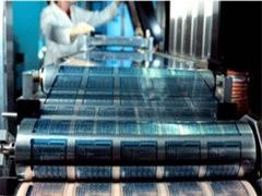 北京印刷特種紙名片燙金名片 快印店