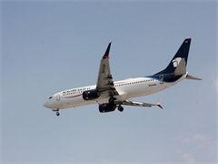 企业机票代理月结服务