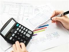 黄石注册公司 注销公司代办 税务异常处理许可证代办