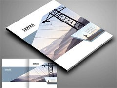 威海嵛涵印刷承接书刊台历海报的设计制作,免费送货