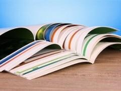 随州质量可靠纸类印刷设备-印刷包装