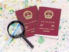 池州澳洲签证办理 代办澳洲打工签证 代办澳洲劳务签证