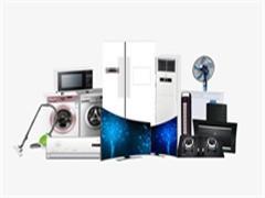 纽艾空气净化消毒机 纽艾空气净化消毒机加盟招商