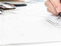 懷化營業執照代辦 代理記賬 稅務代理許可證辦理