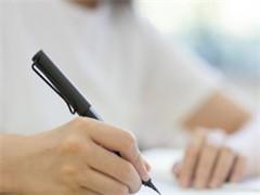 濟州島工作簽證 免簽工資高