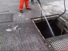 泾县专业淤泥清理,马桶疏通,抽泥浆