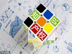 商标设计、商标注册、商标转让、商标续展、商标服务