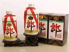 西安喝完的茅台酒酒瓶可以回收