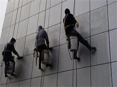 b701 本溪外墙清洗公司 管家家政 全国连锁