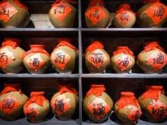 武汉兼职红酒销售