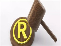 赤峰市商标注册、专利申请