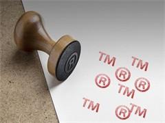 頭牌知產注冊一個品牌商標
