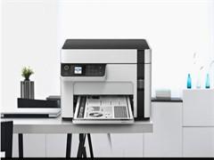 河源彩色打印機加粉維修各類打印機復印機加粉