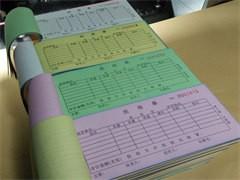 贵阳质量可靠票据印刷公司-印刷包装