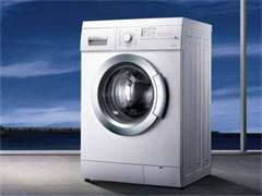 荣事达、华生、小天鹅全自动洗衣机