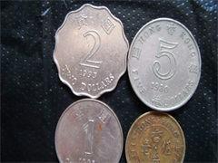赤峰钱币免费鉴定 快速收购钱币