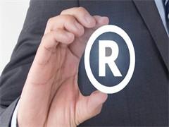 榆阳区商标注册咨询在里 陕西商标注册在咨询