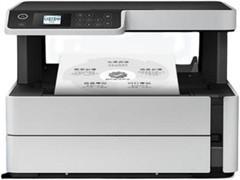高新區打印機復印機上門加粉維修