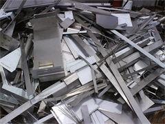 西安废铜回收,西安电缆回收,西安红铜回收价