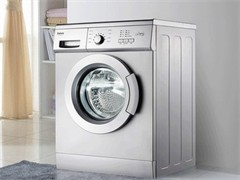 德州荣事达洗衣机24小时维修电话-400服务中心