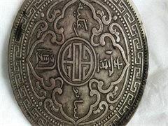 漳州收购书法字画 古董古玩 玉玺印章 钱币邮票等