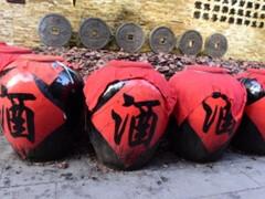 北京線上兼職紅酒銷售