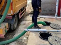 管道疏通,清理化粪池