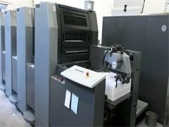 随州专业打印机、复印机、电脑维修 调网络 装监控