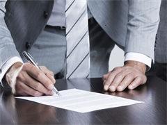中国太平保险服务 寿险车险财险意外险医疗保险