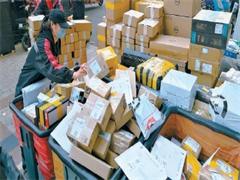 德州齐河华店乡寄食品保健品护肤品 衣服 电子产品到国外取件电