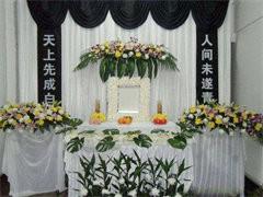 武汉长途殡仪车 长途殡仪车 殡葬服务电话