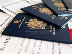 创建加拿大澳大利亚新西兰签证在线申请账户