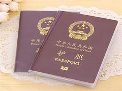 懷化簽證代辦機構 專業加急預約澳洲半工半讀留學簽證
